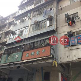 131 Parkes Street,Jordan, Kowloon