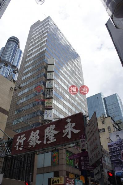 友誠商業中心 (Yau Shing Commercial Centre) 旺角|搵地(OneDay)(2)