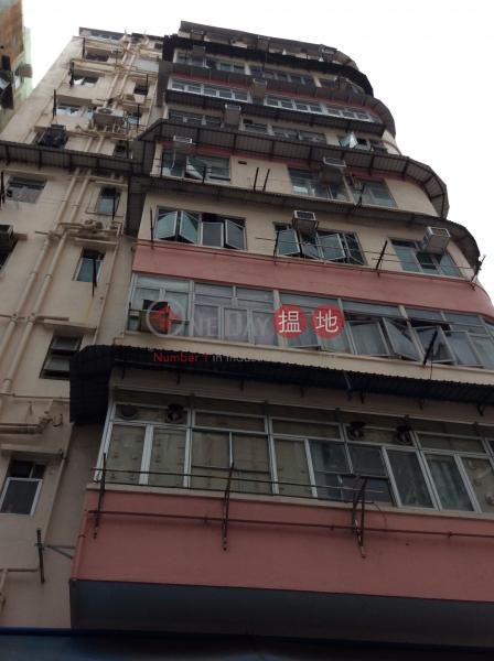元州街1E號 (1E Un Chau Street) 深水埗|搵地(OneDay)(2)