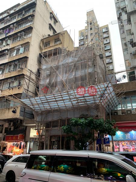 下鄉道65號 (65 Ha Heung Road) 土瓜灣|搵地(OneDay)(1)