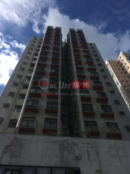 Sun Court (Sun Court) Tuen Mun 搵地(OneDay)(1)