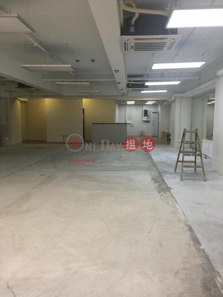 香港搵樓|租樓|二手盤|買樓| 搵地 | 工業大廈出租樓盤|順豐工業中心