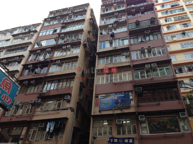 Wing Ying Building (Wing Ying Building ) Prince Edward|搵地(OneDay)(2)