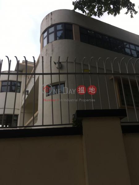 1 CORNWALL STREET (1 CORNWALL STREET) Kowloon Tong|搵地(OneDay)(3)