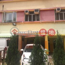 界限街181A號,九龍城, 九龍