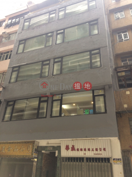 39﹣41 First Street (39﹣41 First Street) Sai Ying Pun 搵地(OneDay)(1)