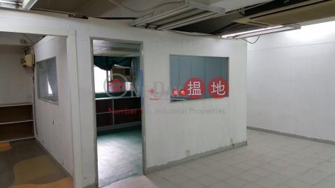 豐利工業中心|沙田豐利工業中心(Goldfield Industrial Centre)出租樓盤 (charl-04597)_0