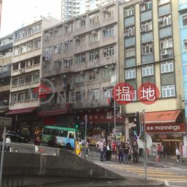 雙鳳街20號,慈雲山, 九龍