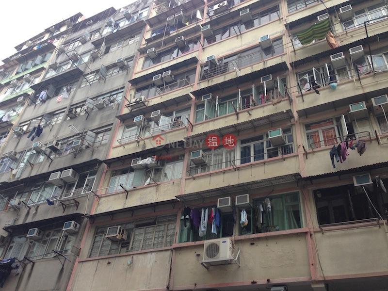 基隆街71-73號 (71-73 Ki Lung Street) 太子 搵地(OneDay)(1)