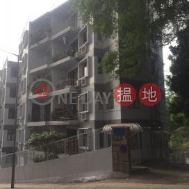 101-111 Tai Hang Road|大坑道101-111號