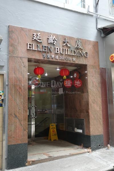 延齡大廈 (Ellen Building) 西灣河 搵地(OneDay)(1)