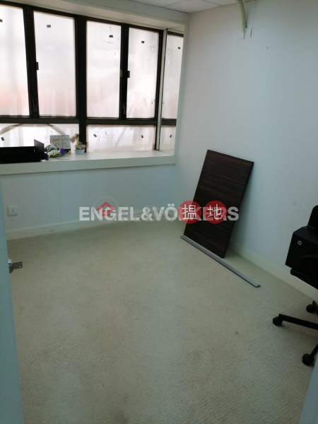 Property Search Hong Kong | OneDay | Residential Rental Listings Studio Flat for Rent in Central