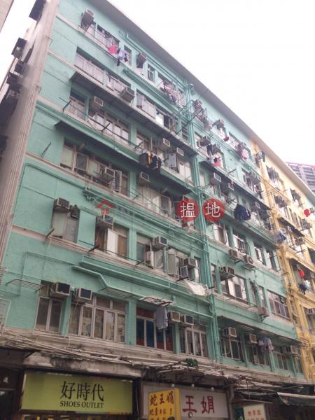 Yee On Building (Yee On Building) Ngau Tau Kok|搵地(OneDay)(2)