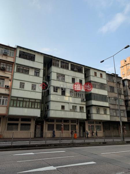 馬頭涌道69號 (69 Ma Tau Chung Road) 土瓜灣|搵地(OneDay)(1)