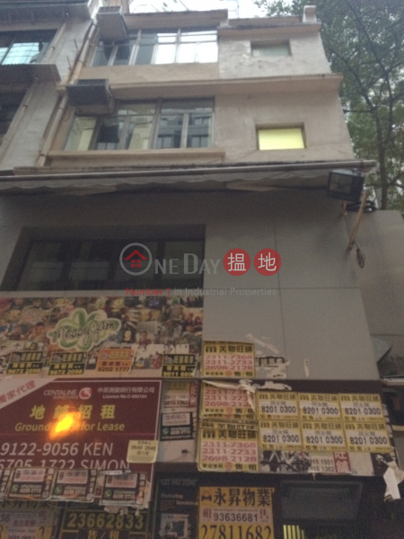 16 Wo On Lane (16 Wo On Lane) Central 搵地(OneDay)(1)