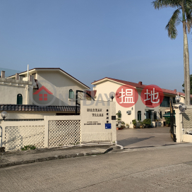 House A1 Solemar Villas,Clear Water Bay, New Territories