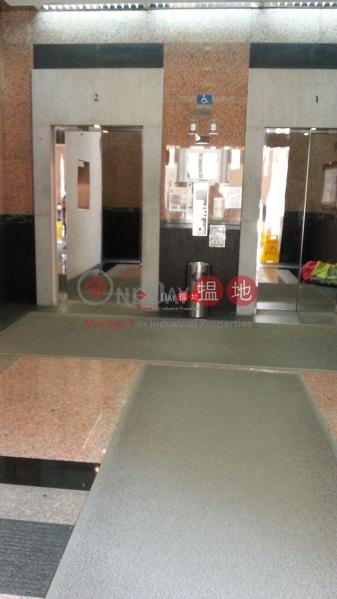HK$ 13,800/ month Lemmi Centre, Kwun Tong District | lemmi centre