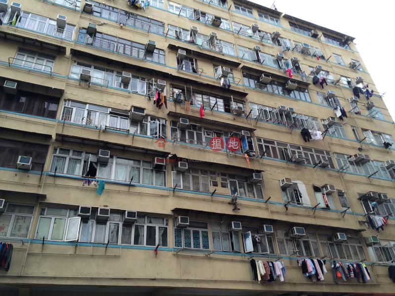 桂林街75-81號/大南街333-337號 (75-81 Kweilin Street & 333-337 Tai Nan Street) 深水埗|搵地(OneDay)(1)
