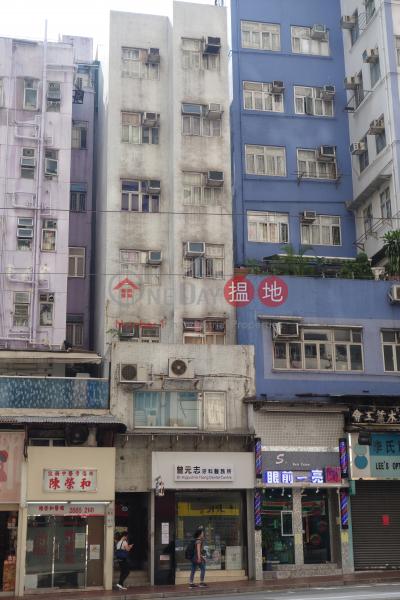 46 Shau Kei Wan Road (46 Shau Kei Wan Road) Sai Wan Ho|搵地(OneDay)(2)