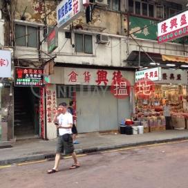 5-11 Woosung Street,Yau Ma Tei, Kowloon