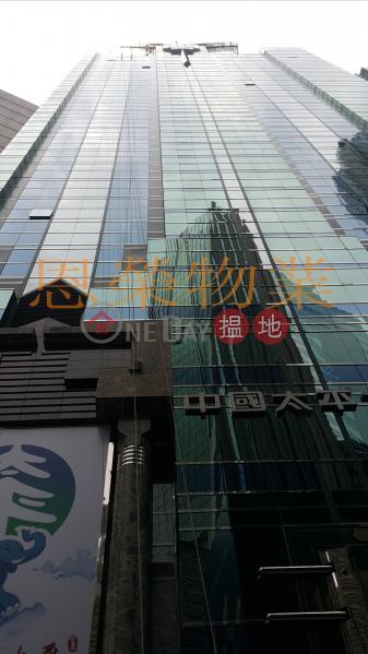 TEL 98755238|灣仔區中國太平大廈二期(China Taiping Tower 2)出租樓盤 (KEVIN-5384370968)