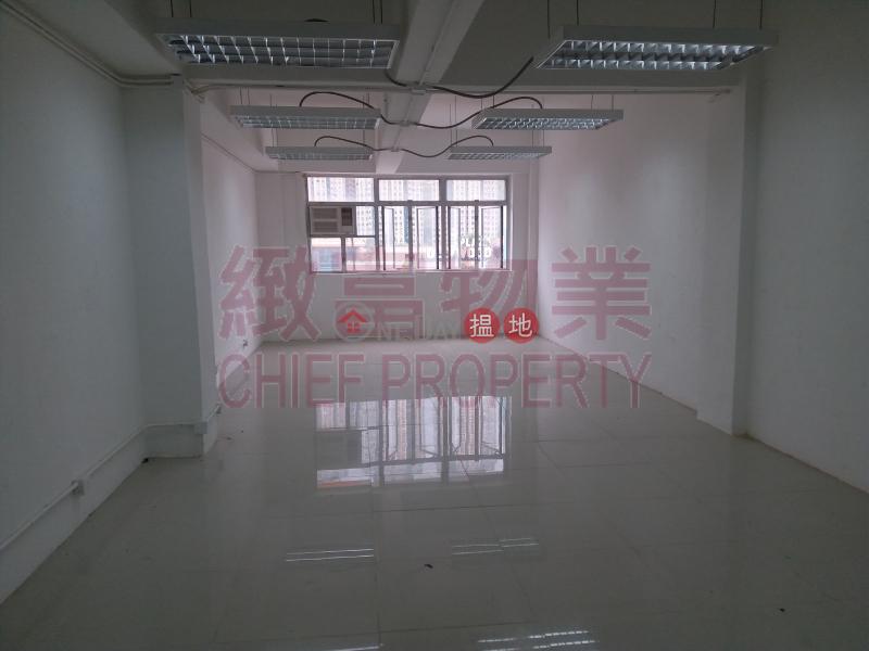 Shing King Industrial Building, Shing King Industrial Building 盛景工業大廈 Rental Listings | Wong Tai Sin District (69434)