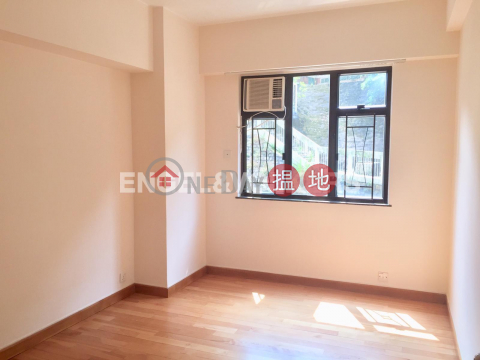 2 Bedroom Flat for Rent in Mid Levels West|Realty Gardens(Realty Gardens)Rental Listings (EVHK87289)_0