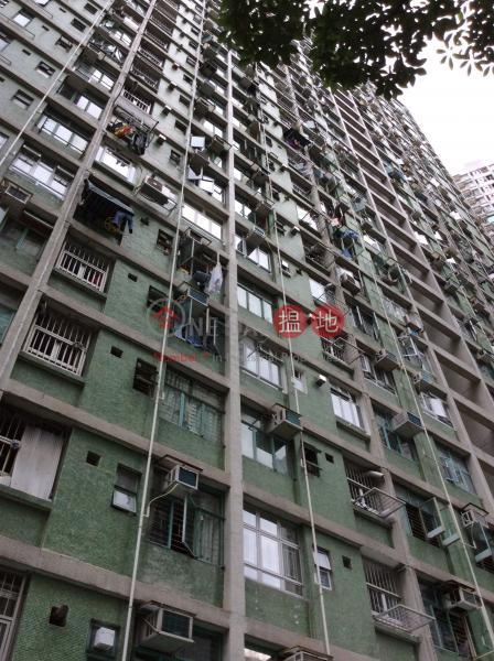 Lower Wong Tai Sin (1) Estate - Lung Wing House Block 6 (Lower Wong Tai Sin (1) Estate - Lung Wing House Block 6) Wong Tai Sin|搵地(OneDay)(3)