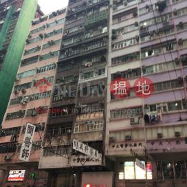 宏發樓,灣仔, 香港島