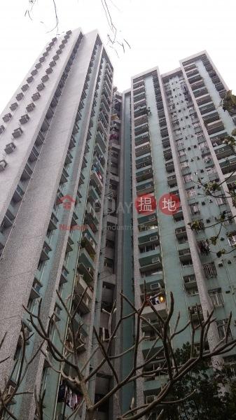 Fu Keung Court Fu Yue House (Fu Keung Court Fu Yue House) Wang Tau Hom 搵地(OneDay)(4)