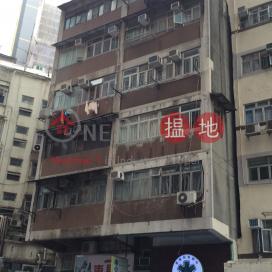迦南樓,銅鑼灣, 香港島
