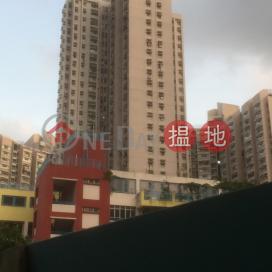 Fung Yan House (Block B) Fung Lai Court|鳳禮苑 鳳欣閣 (B座)