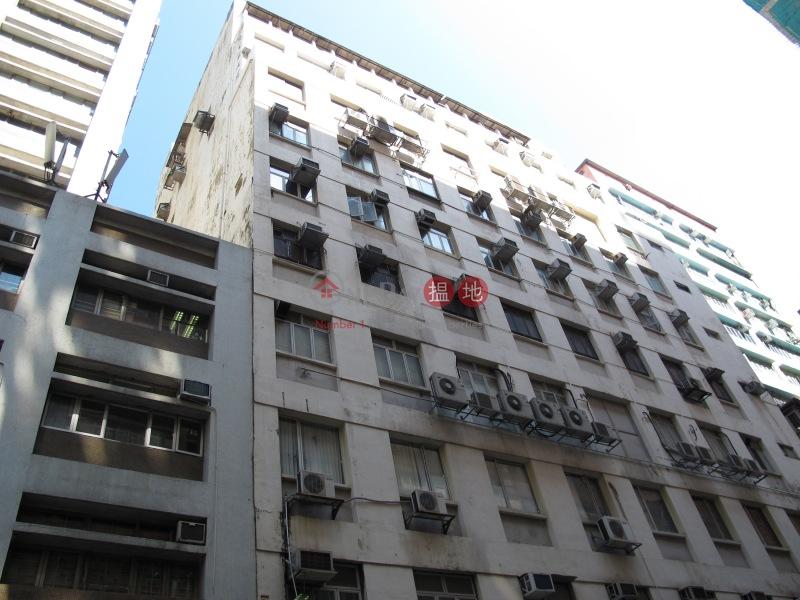 明生工業大廈 (Ming Sang Industrial Building) 觀塘|搵地(OneDay)(1)