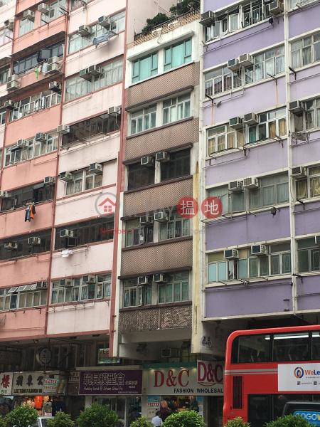 長沙灣道101號 (101 Cheung Sha Wan Road) 深水埗|搵地(OneDay)(2)