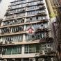 啟煌商業大廈 (Kai Wong Commercial Building) 西區皇后大道中222-226號 - 搵地(OneDay)(2)