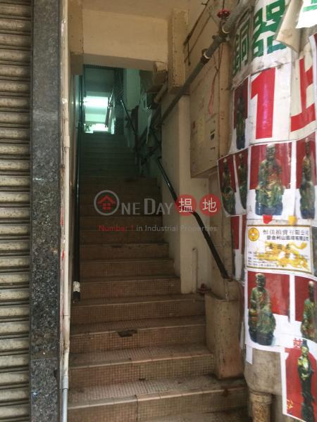 61 Wing Lok Street (61 Wing Lok Street) Sheung Wan|搵地(OneDay)(2)