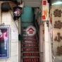 花園街104-106號 (104-106 Fa Yuen Street ) 油尖旺花園街104-106號 - 搵地(OneDay)(1)