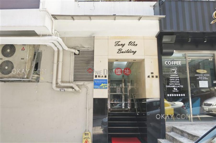 2房1廁豐和大廈出售單位61-65成和道 | 灣仔區香港-出售HK$ 980萬