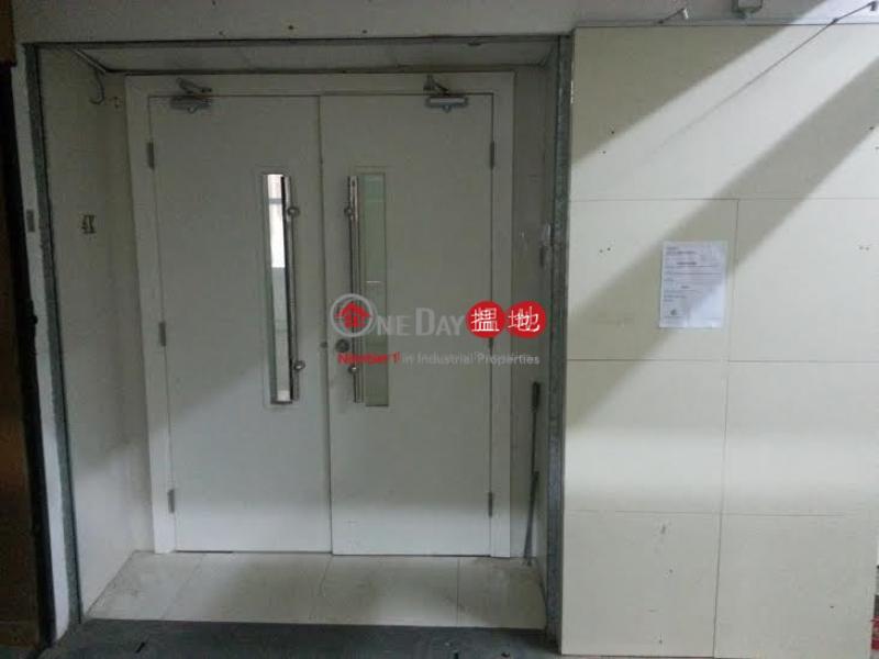 香港搵樓|租樓|二手盤|買樓| 搵地 | 工業大廈出租樓盤|安盛工業大廈