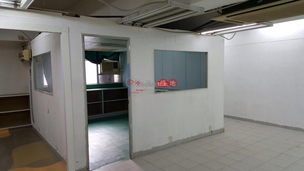 Goldfield Industrial Centre, Goldfield Industrial Centre 豐利工業中心 Rental Listings | Sha Tin (charl-04597)