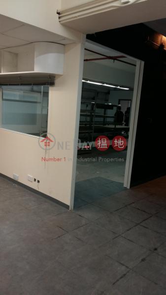 Vanta Ind. Bldg 21-33 Tai Lin Pai Road | Kwai Tsing District, Hong Kong | Sales HK$ 8M