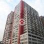 同珍工業大廈 (Tung Chun Industrial Building) 葵涌|搵地(OneDay)(4)