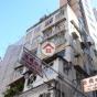 福志樓 (Fook Chi House) 中區結志街22-24號|- 搵地(OneDay)(2)