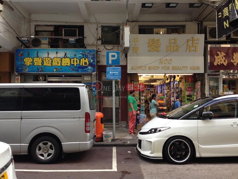 57 Woosung Street (57 Woosung Street) Yau Ma Tei|搵地(OneDay)(3)