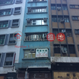 215 Queen\'s Road Central,Sheung Wan, Hong Kong Island
