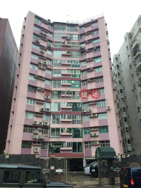 昌蔚苑 (Lilac Court) 九龍城|搵地(OneDay)(3)