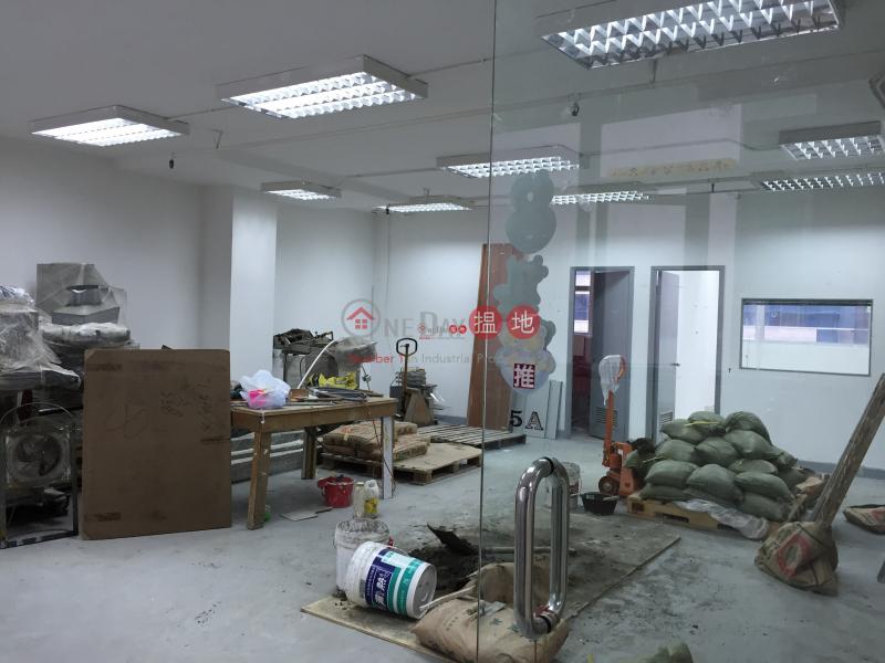 lok kui industrial building, Lok Kui Industrial Building 樂居工業大廈 Rental Listings | Kwun Tong District (greyj-03443)
