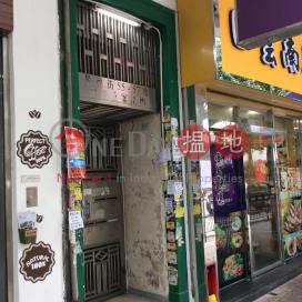 57 King Fuk Street|景福街57號