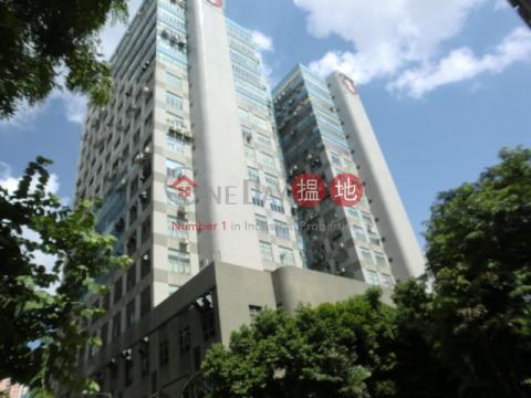 METRO CENTER|Kwun Tong DistrictMetro Centre1(Metro Centre1)Sales Listings (BARRY-5006184302)_0