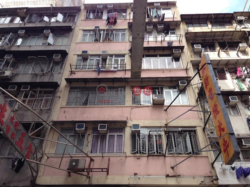 13-15 Shantung Street (13-15 Shantung Street) Mong Kok 搵地(OneDay)(2)
